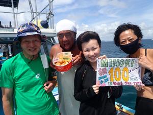 石垣島で記念ダイビング!