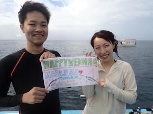 Happy wedding (((o(♡´▽`♡)o)))