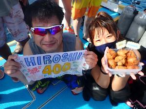 400DIVE〜!!!!