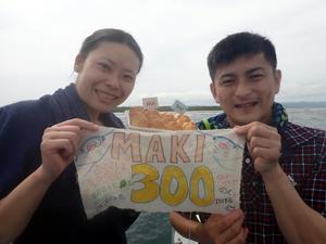 ベタ凪の海でおめでとう~~~~(⌒∇⌒)