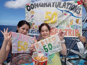 Wで50本お祝い〜!!!(^O^)/