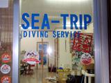 石垣島 ダイビング 今更ですが・・・・・
