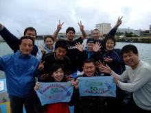石垣島で記念ダイビングのお祝いです!