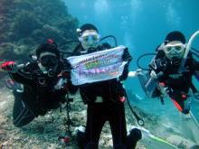 石垣島で本日もお祝いダイビング!