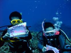石垣島 ダイビング スーパーブルーでお祝いダイビング!!!