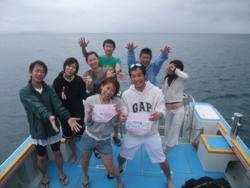 石垣島 ダイビング おめでとうーー♪