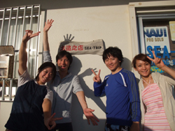 石垣島 ダイビング 太陽パワー!!