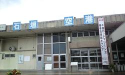 石垣島 ダイビング いよいよ出発ですっ!!!