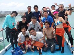 石垣島 ダイビング 今日のテーマは・・・・ずばり癒しでしょぉ~~!!