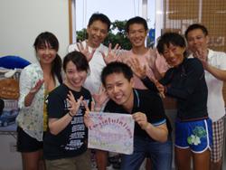 石垣島 ダイビング 嵐の中で・・・・・