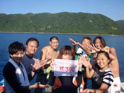 石垣島 ダイビング お祝いダイブは遠征ダ~~~~~~イブ!!!
