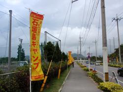 20110217.jpg
