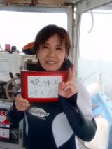 20110303e.jpg