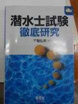 20120408(b).jpg