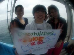 石垣島 ダイビング ピッカピカのツルッツルでおめでとうーー!!!