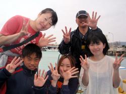 石垣島のダイビングで3・5に感動ーーーー!!!!