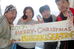 メリークリスマス!!!!!!